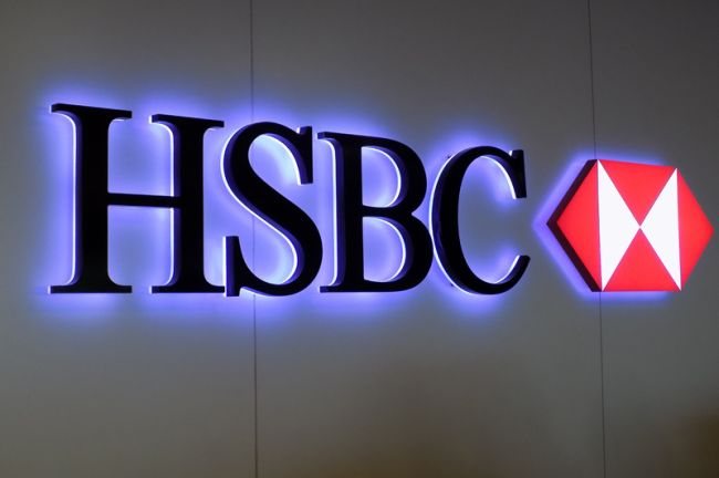 HSBC Internship Opportunities for Students, 2019