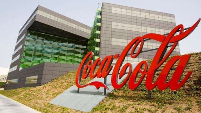 Coca-Cola Internship Opportunities, 2019