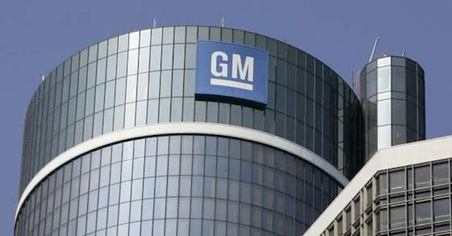 GM Financial Internships in the United States, 2019