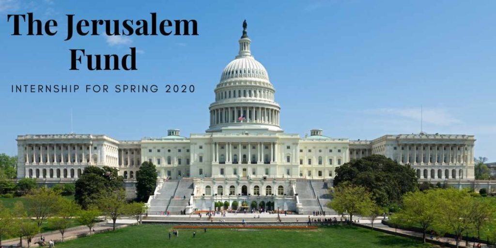 The Jerusalem Fund Internship for Spring 2020